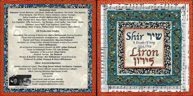 image of Liron Choir at Mitzvah Day